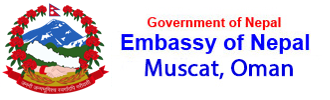 Embassy of Nepal - Muscat, Oman